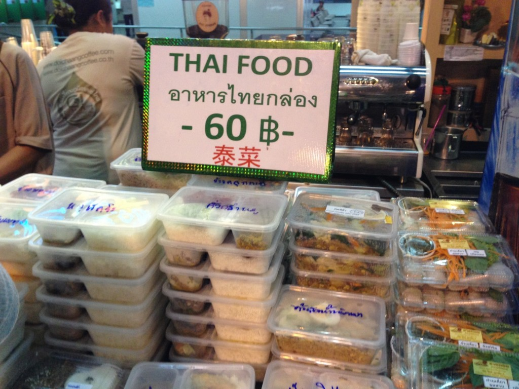Delicacies for sale at Bangkok airport.